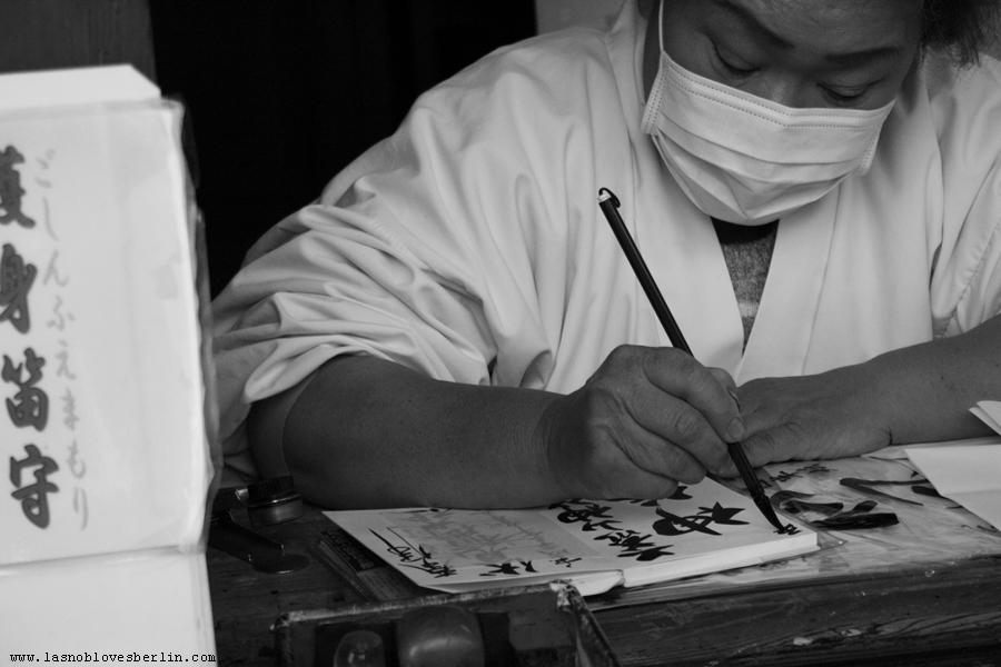 Tokyo_Nikko Tradition