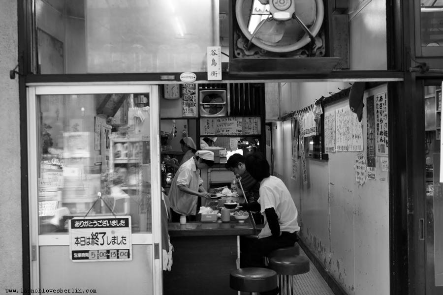 Tokyo_Sushi